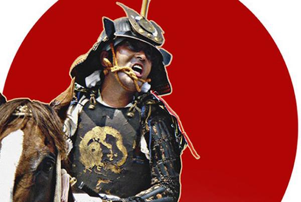 samuraj liten a